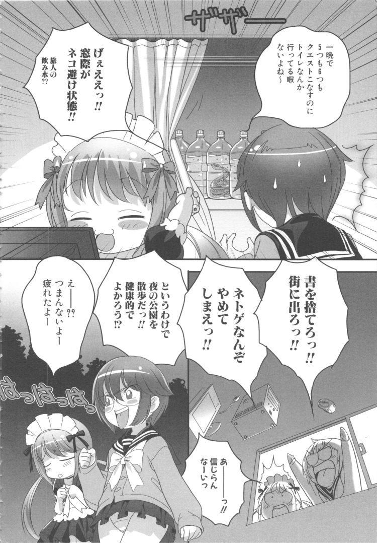 ふぁみすた_00002