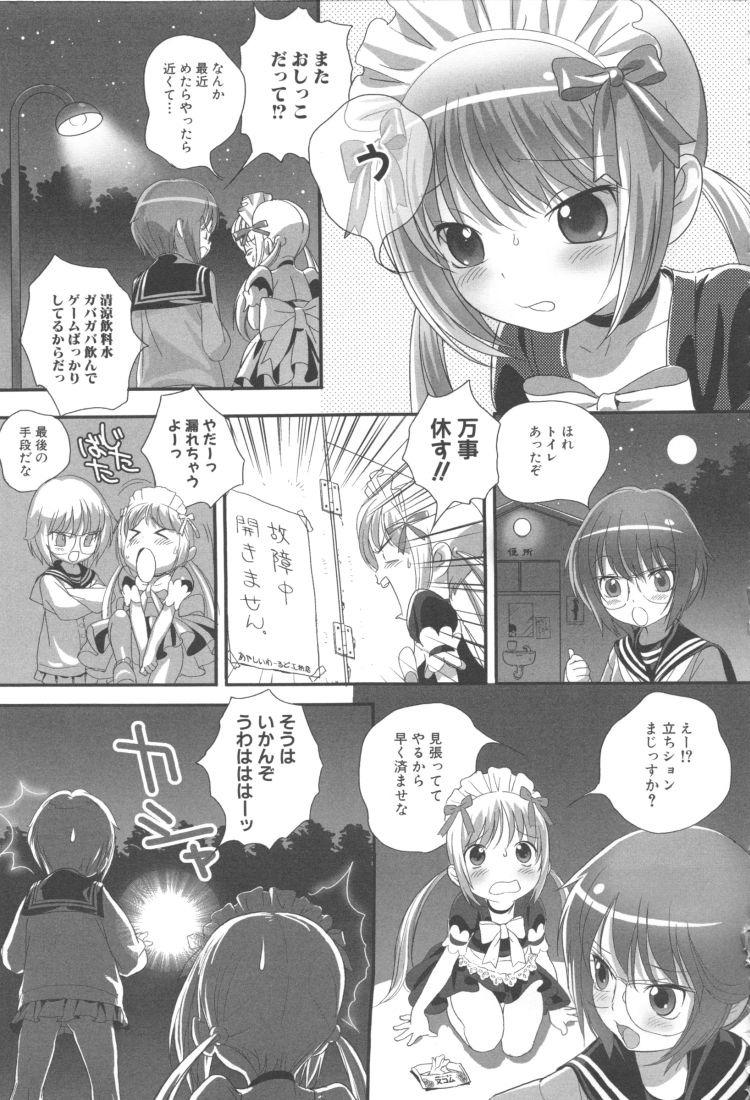ふぁみすた_00003