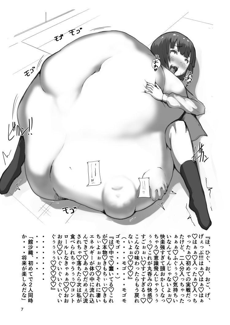 私立母阿学園覚醒者名簿_00006