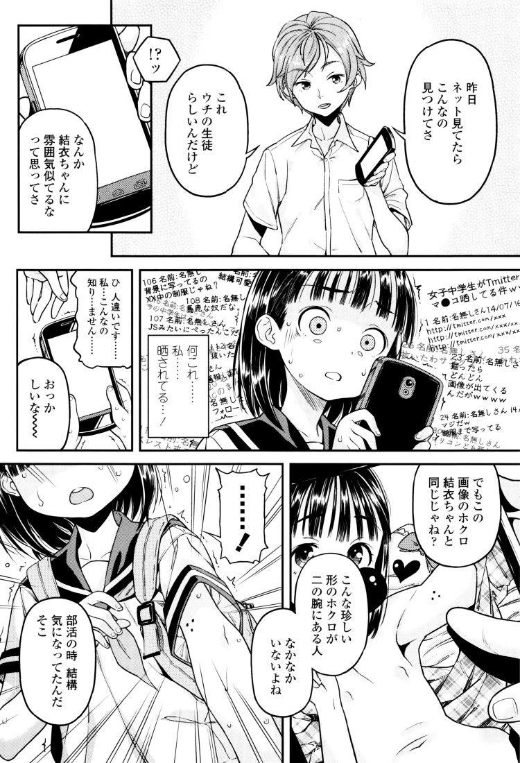 ウラアカ_00004