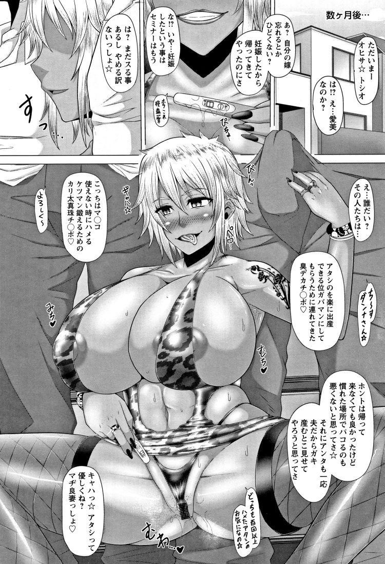 黒堕ち_00006