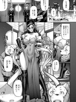 【無料エロ漫画】1PURGATORYS