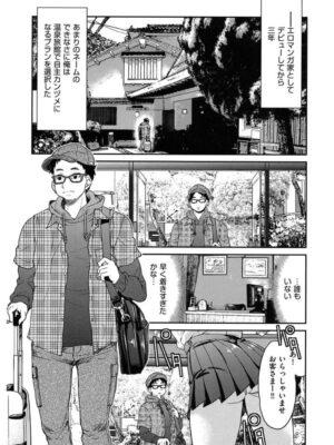 【無料エロ漫画】エロまんがおかみ