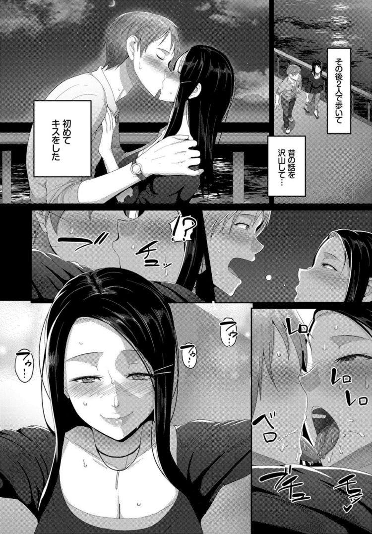 大大大好き_00004