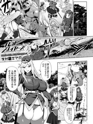 【無料エロ漫画】イビルスレイヤーズ