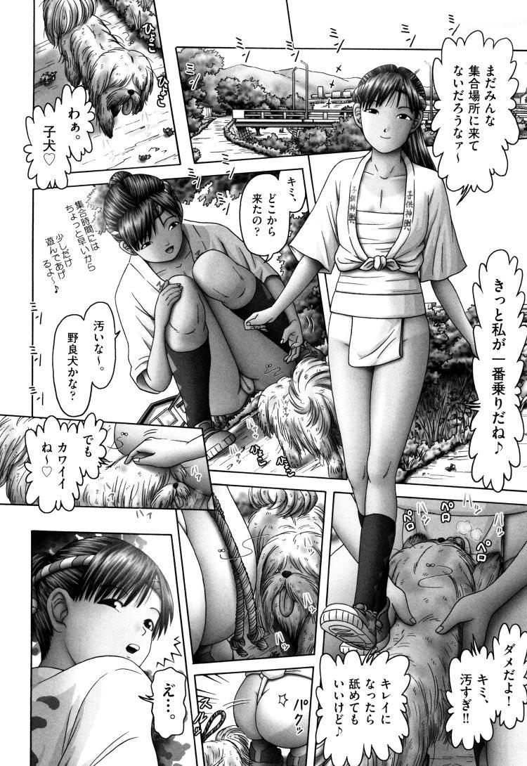 友子ちゃんの犯され子供神輿_00002