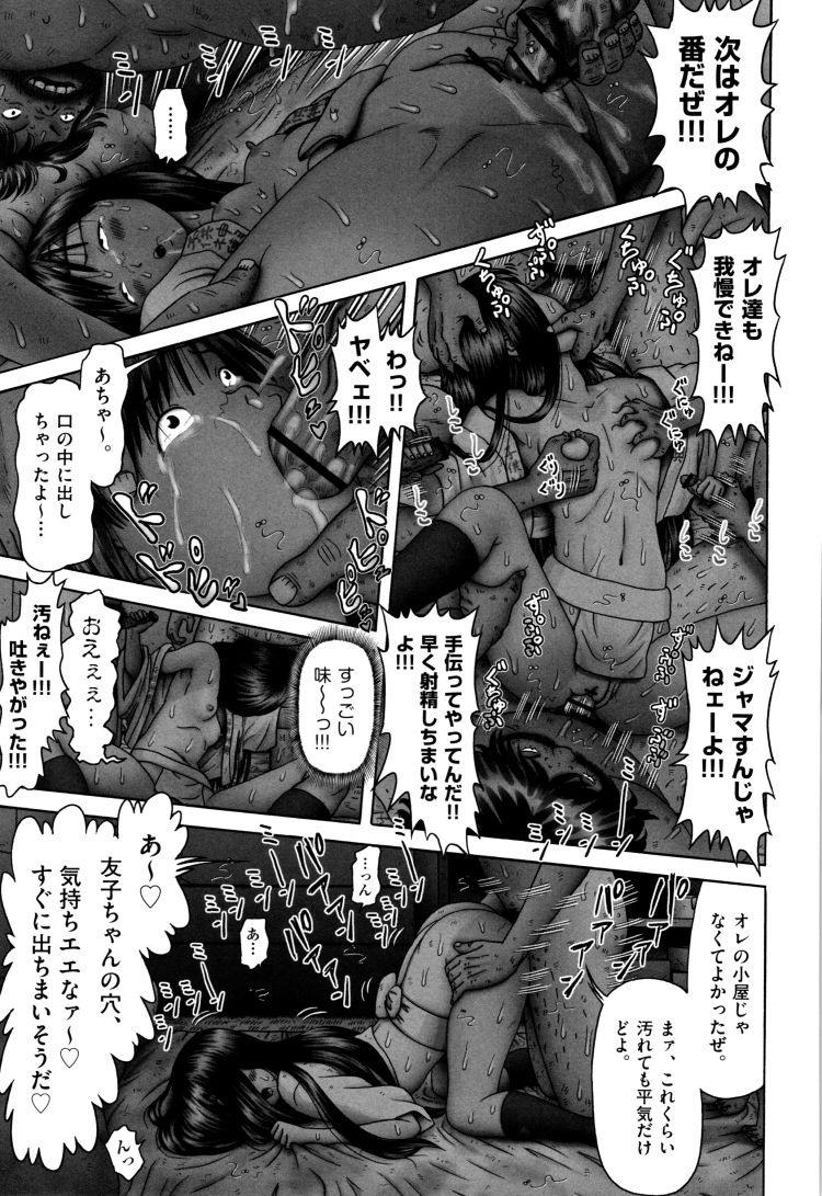友子ちゃんの犯され子供神輿_00015