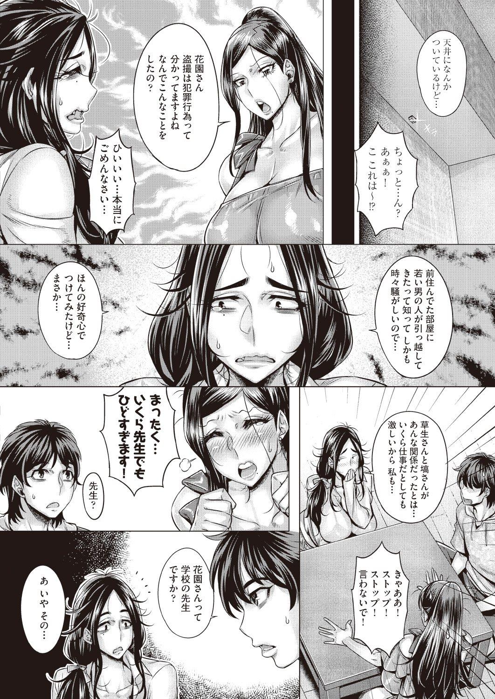 鈍欲解放区_00002