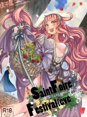 【無料エロ漫画】Saint Foire Festival eve Evelyn:3
