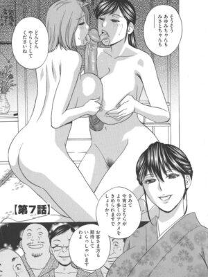 【無料エロ漫画】恥辱に悶える母の乳7