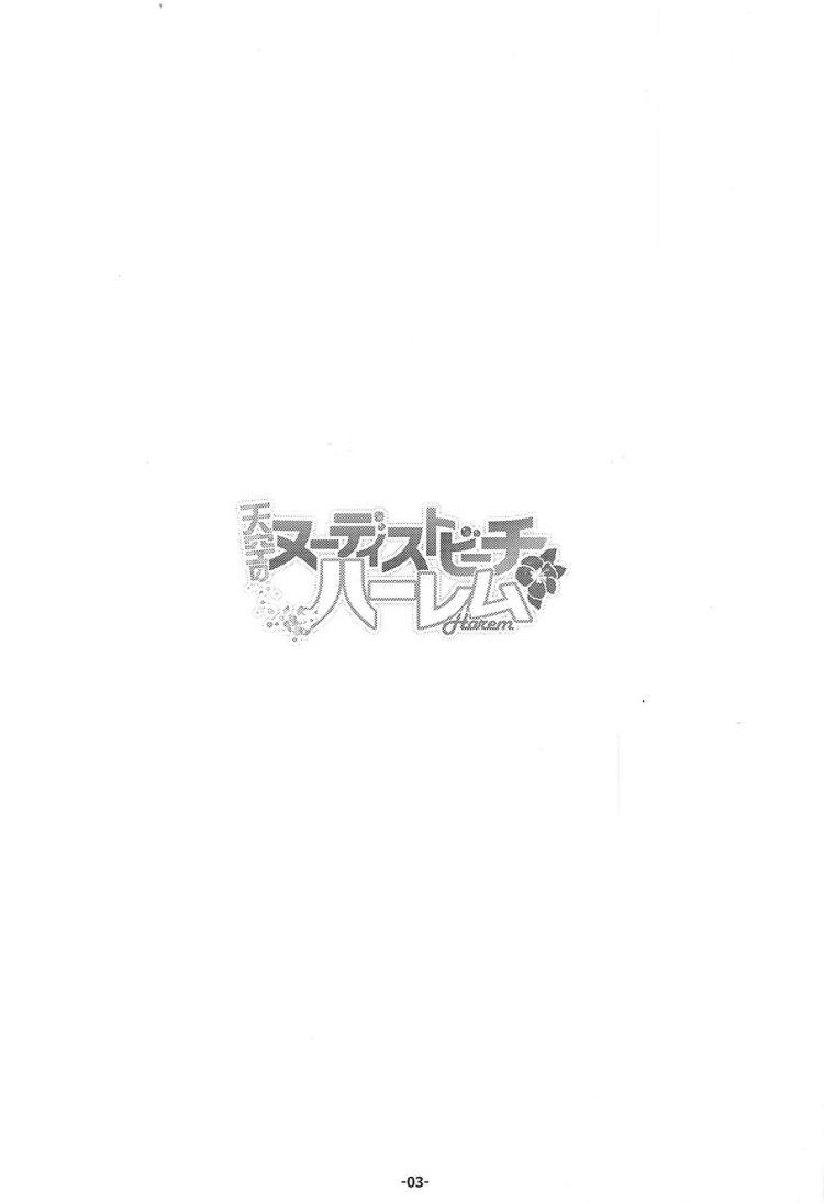 天空のヌーディストビーチハーレム_00002