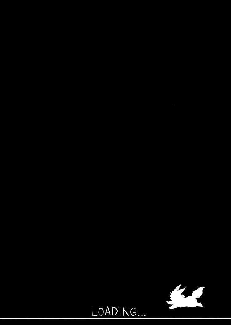 沖田オルタの種付周回_00005