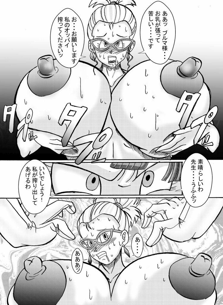 誕生!!悪の女戦士 人造人間量産化計画_00019