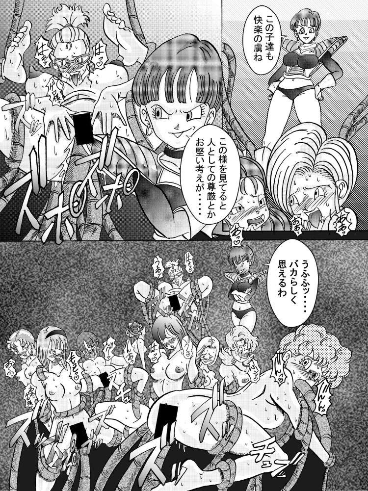 誕生!!悪の女戦士 人造人間量産化計画_00034