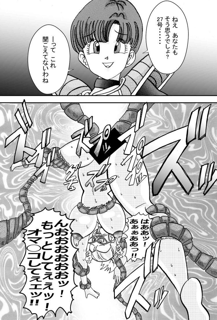 誕生!!悪の女戦士 人造人間量産化計画_00052