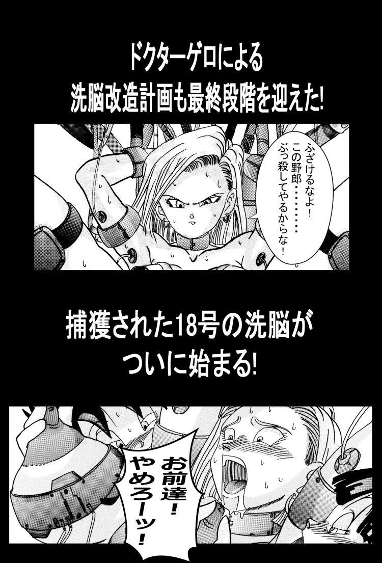 誕生!!悪の女戦士 人造人間量産化計画_00060