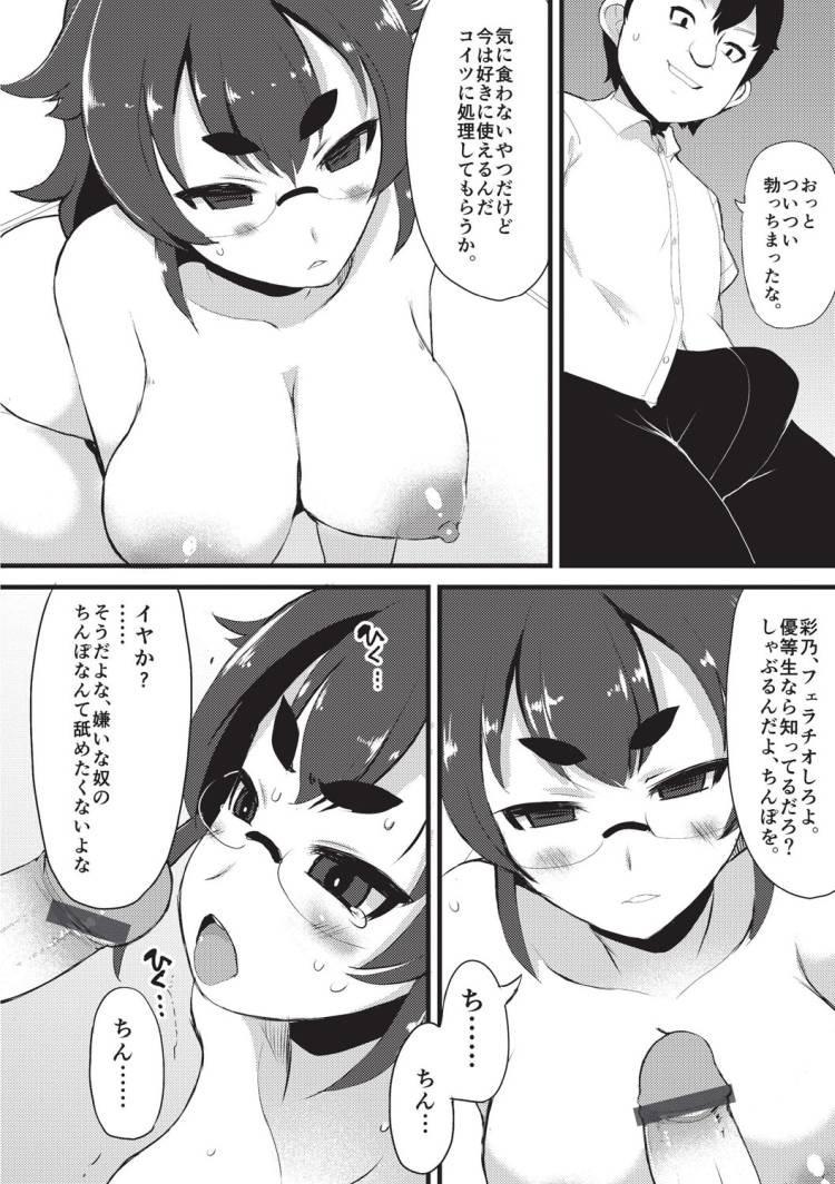 操姫_00008