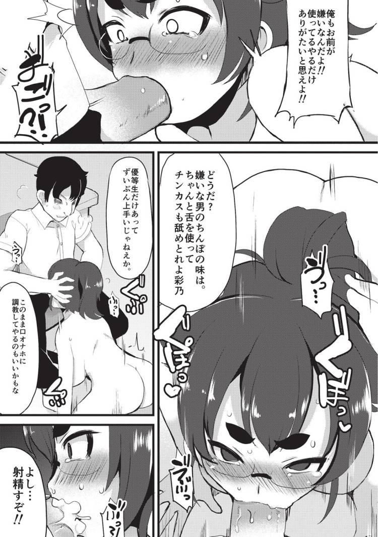 操姫_00009