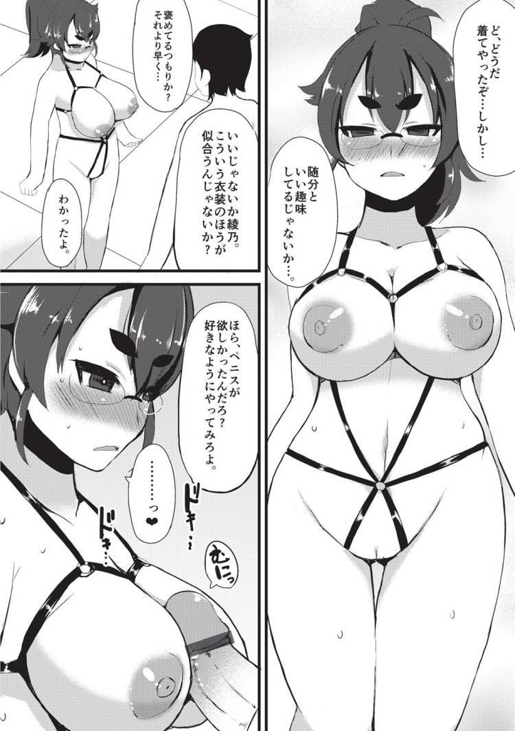 操姫_00016