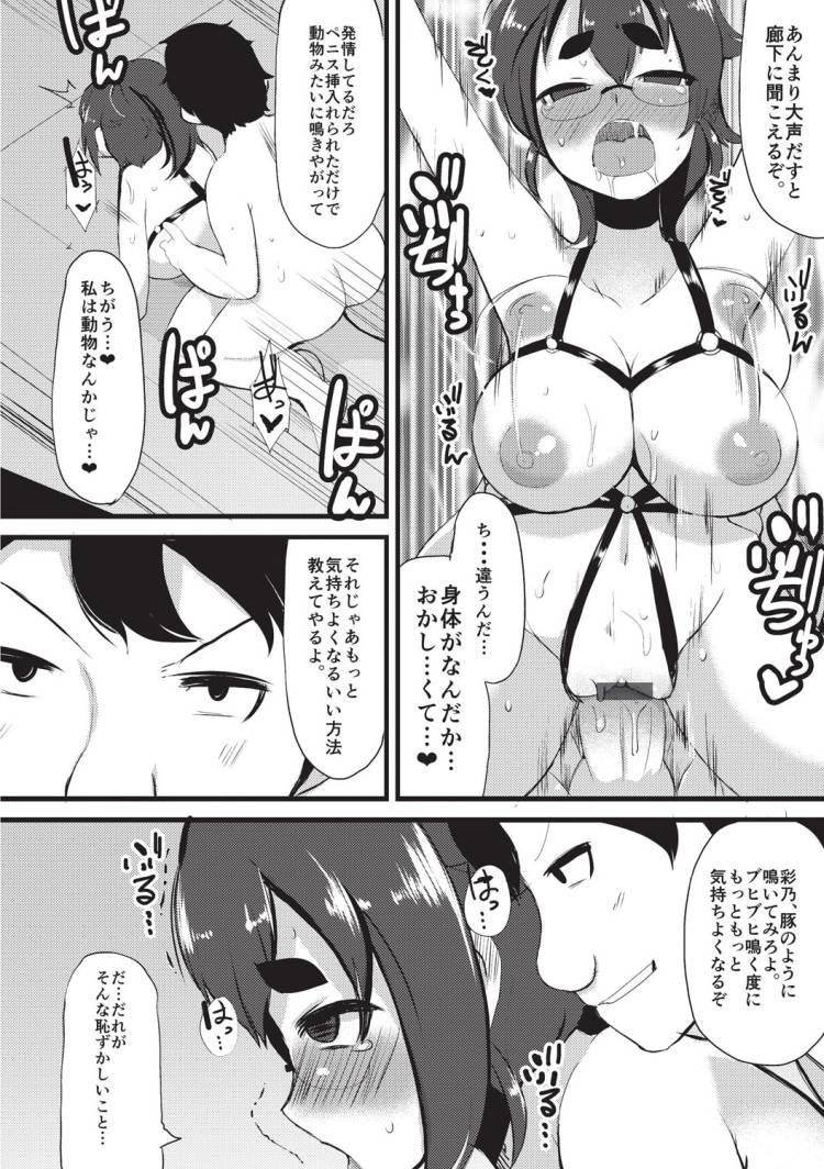 操姫_00022