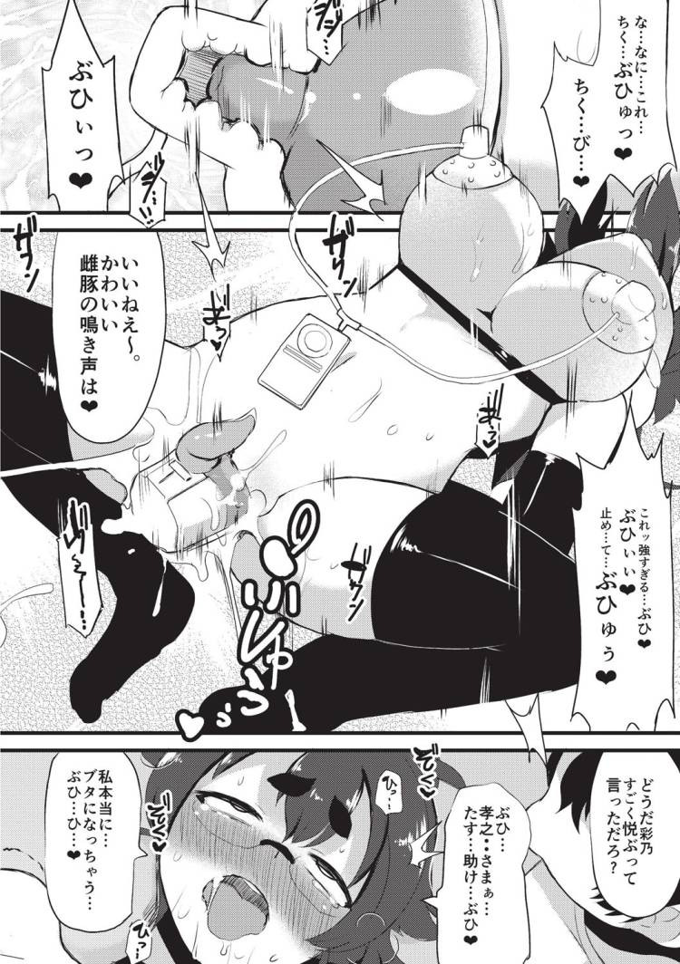 操姫_00032
