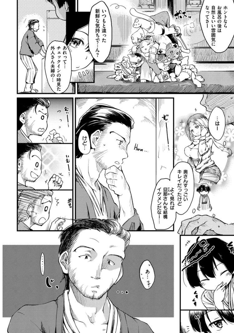 コンヨク2_00002