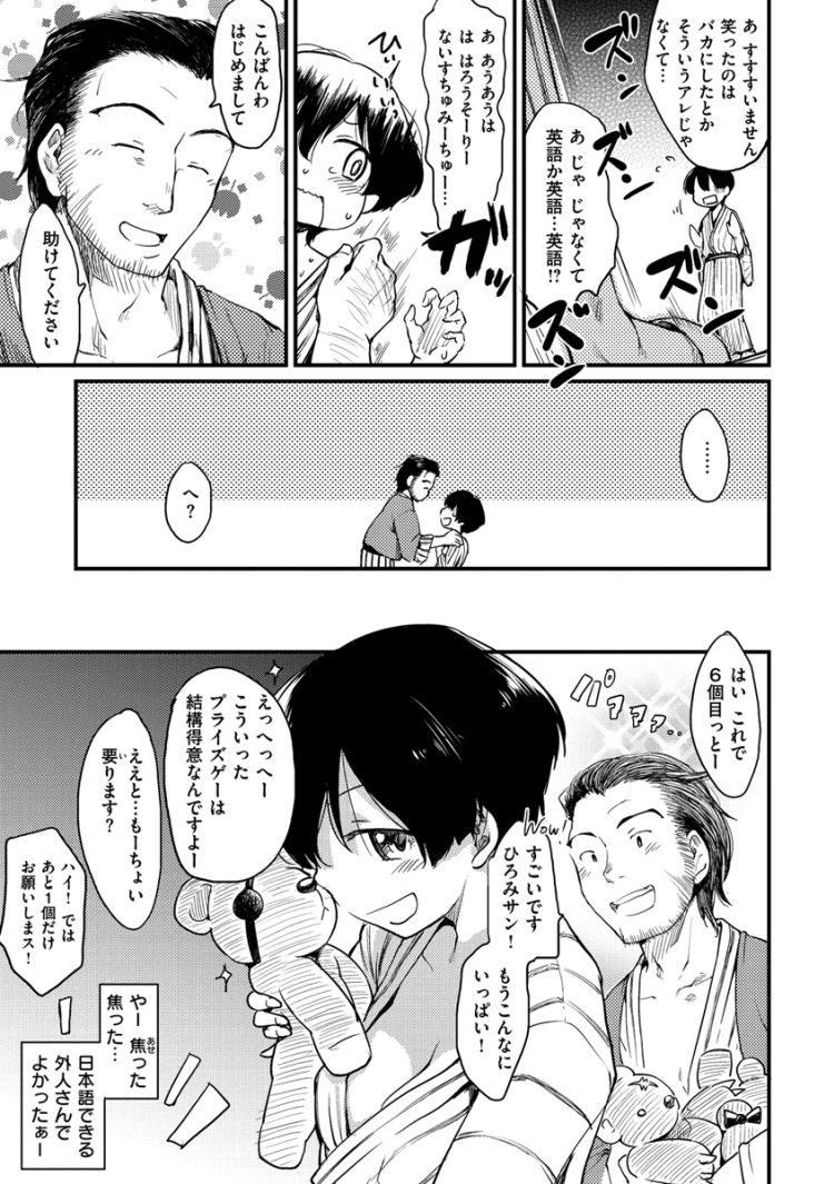 コンヨク2_00003