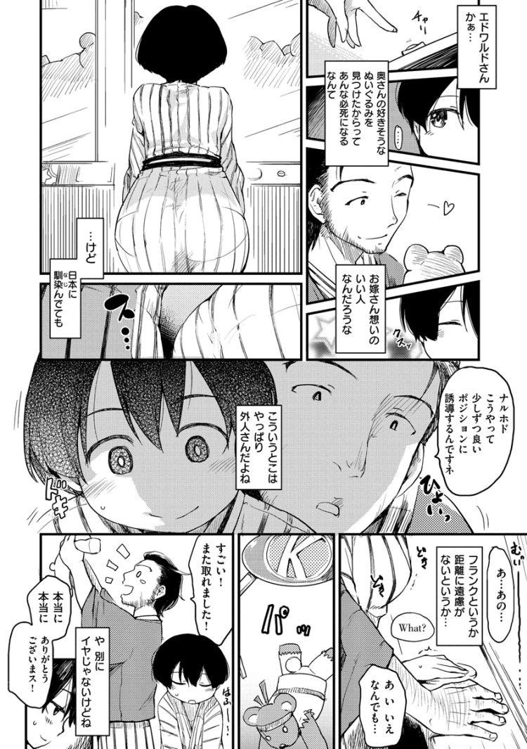 コンヨク2_00004