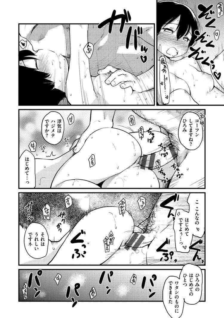 コンヨク2_00014