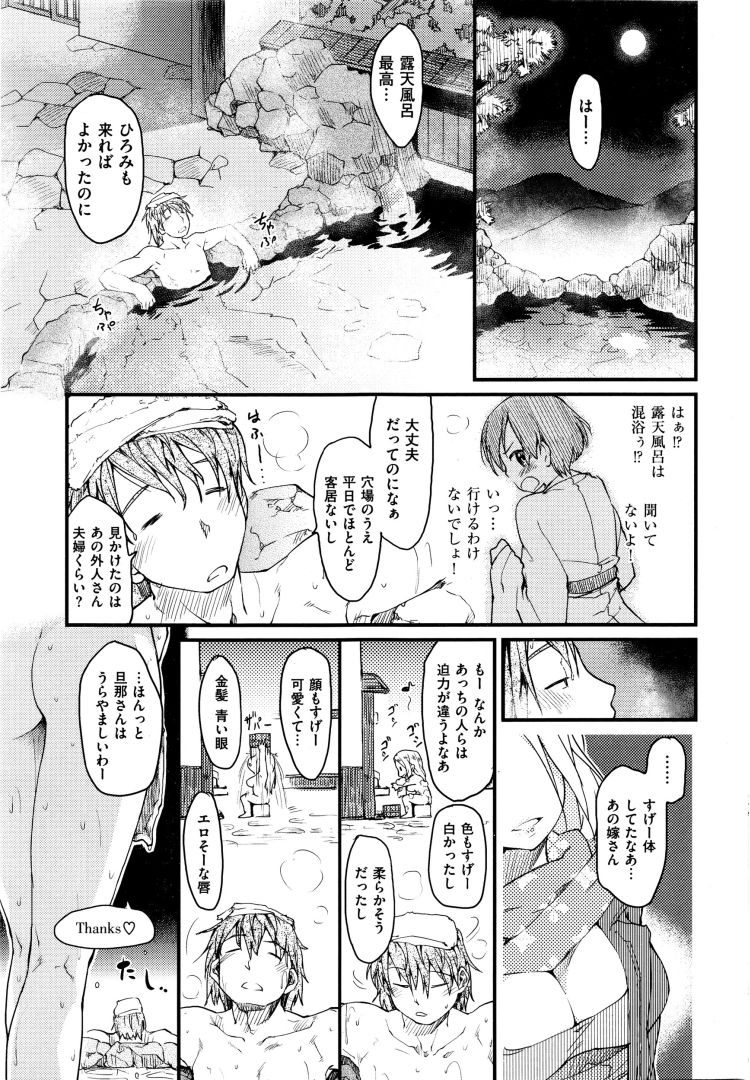 コンヨク_00003