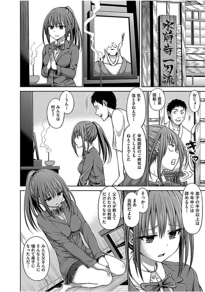 ハタシアイ_00002
