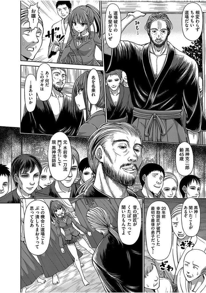 ハタシアイ_00004