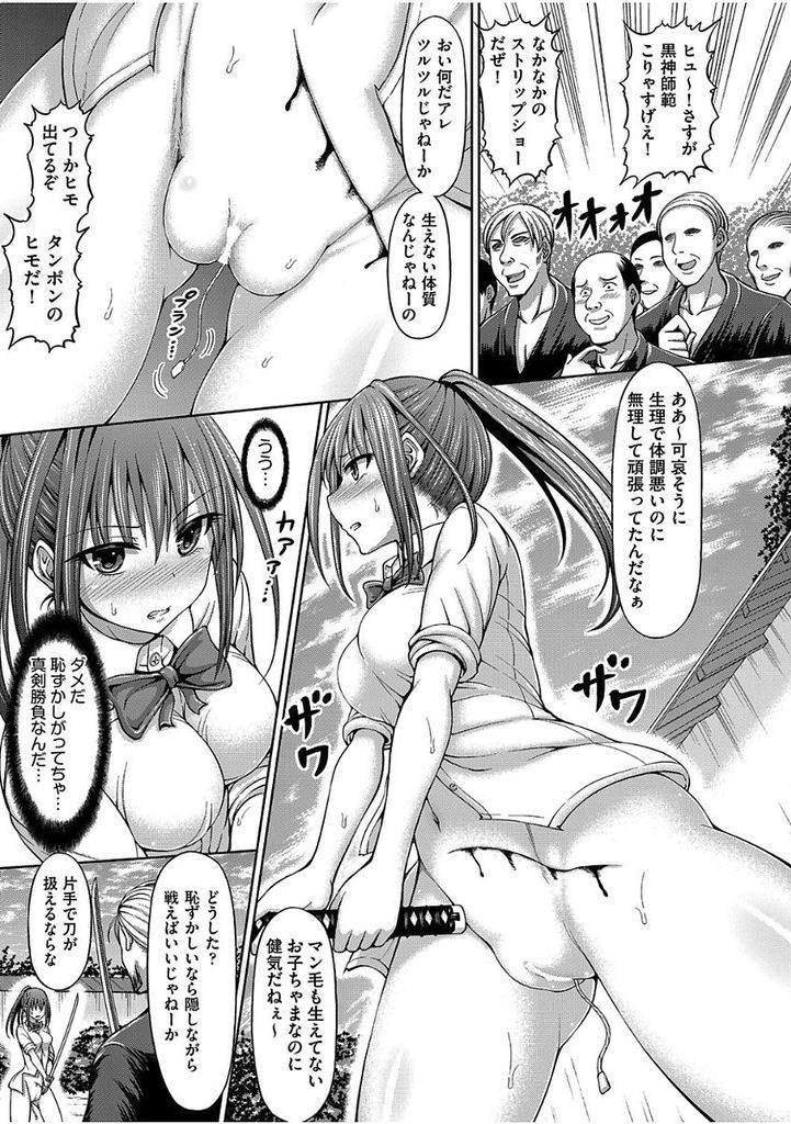 ハタシアイ_00009