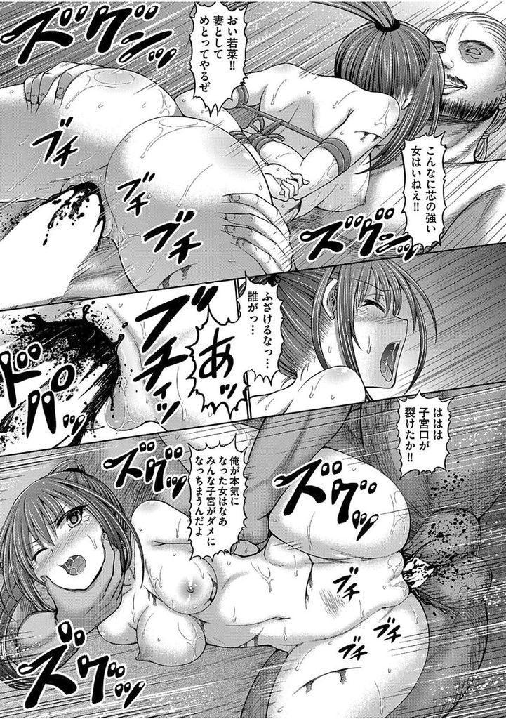 ハタシアイ_00025
