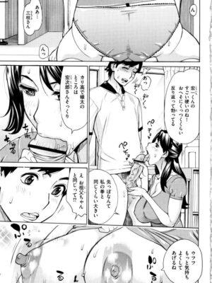 【無料エロ漫画】ジュクマン1