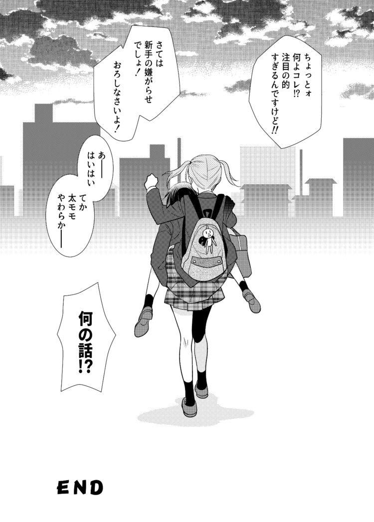女子更衣室新体操部_00026