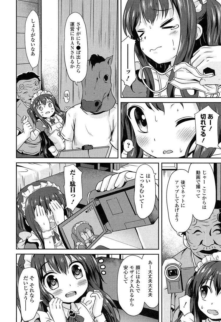 ぱにゅまる生配信_00008