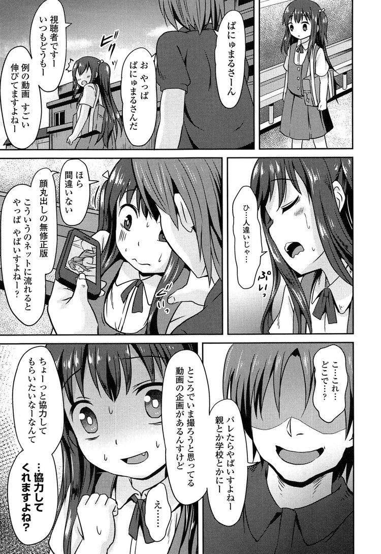 ぱにゅまる生配信_00019
