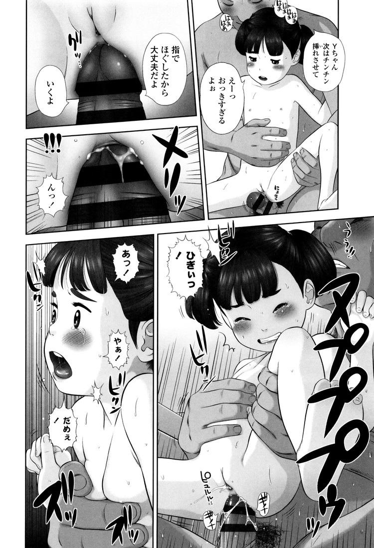 女子小学生低学年ゆいちゃん_00006
