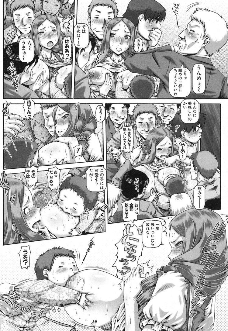 母+痴漢電車=メス穴_00013