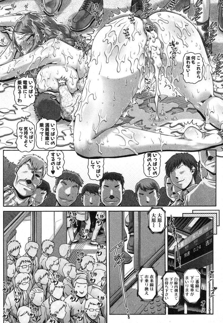母+痴漢電車=メス穴_00031