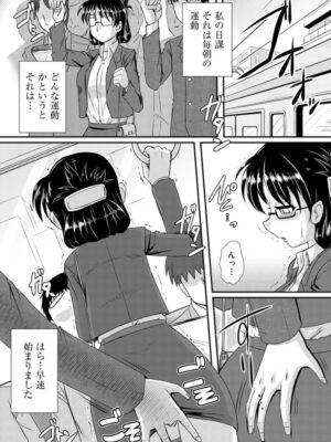 【無料エロ漫画】電車のアイドル