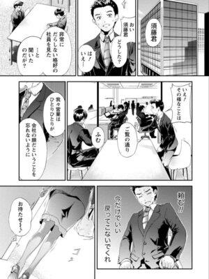 【無料エロ漫画】ギャルカノChange
