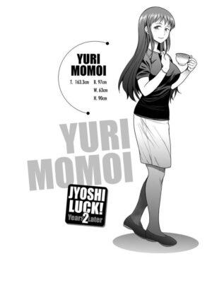 【無料エロ漫画】じょしラク5