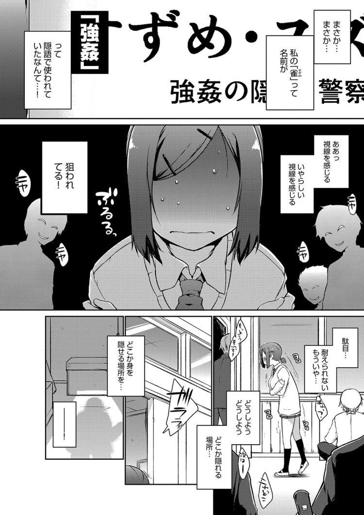 したきり雀_00002