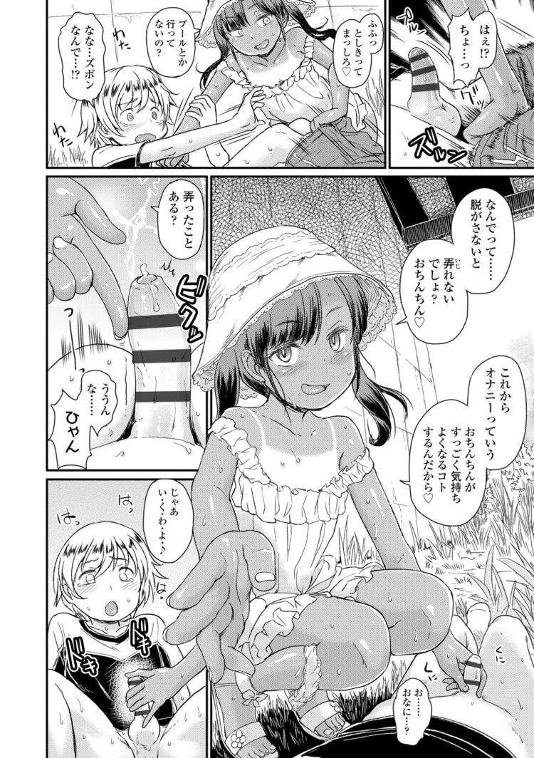 じゆうけんきゅう_00006