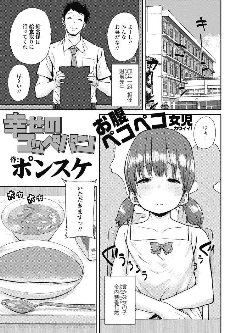 幸福のパン_00001