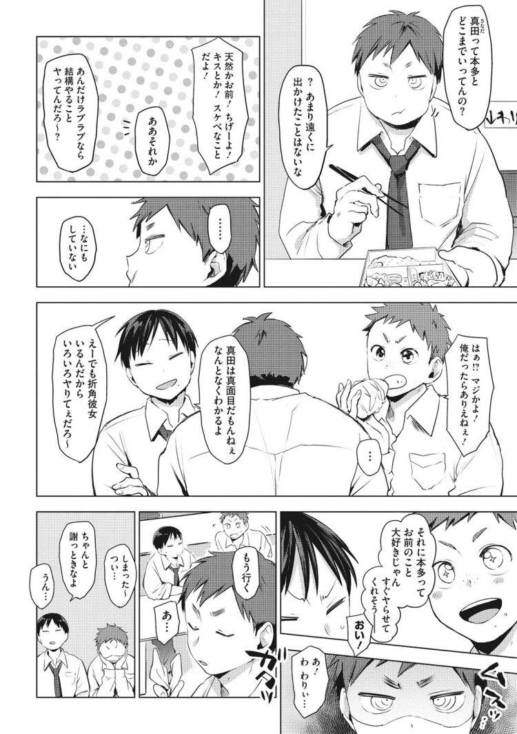 Onlyyou_00002