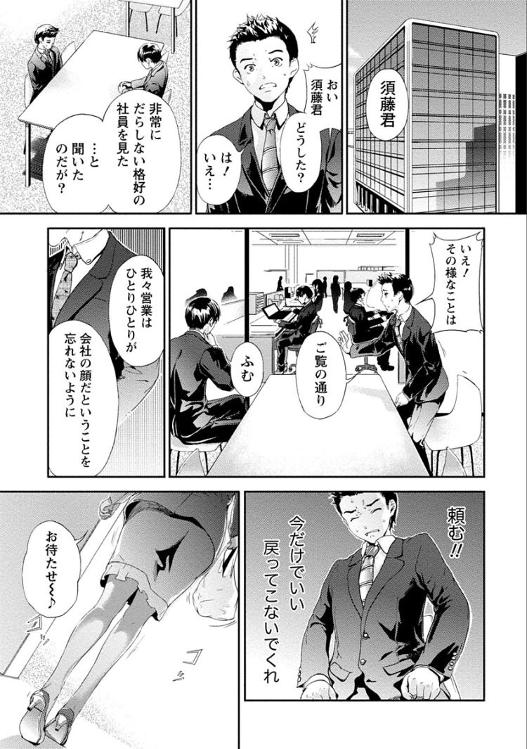 ギャルカノChange_00001