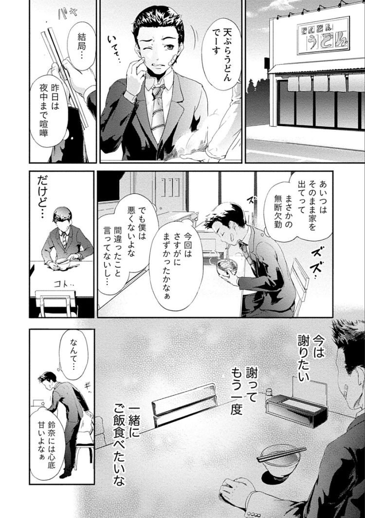ギャルカノChange_00010